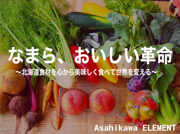 namawa.jpg