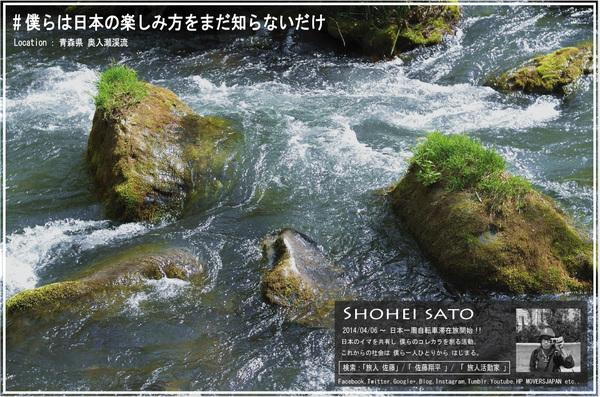 ぼくにち133.jpg